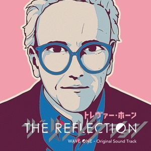 Trevor Horn - Reflection (2LP)