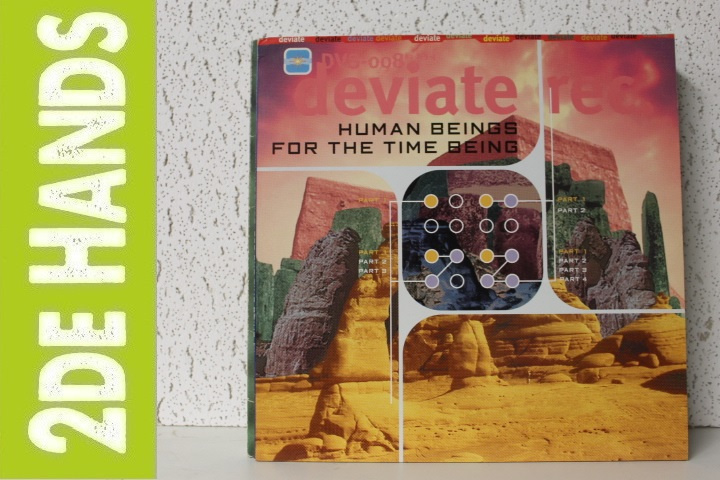 Human Beings ‎– For The Time Being (Part 1) (LP) E30