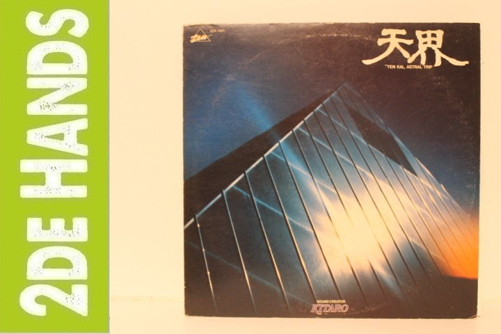 Kitaro - 天界 = Ten Kai / Astral Trip (LP) F90