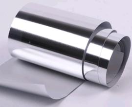 PNS Foil Silver