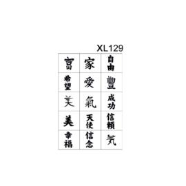 PNS Airbrush Stencil Sjablonen XL129