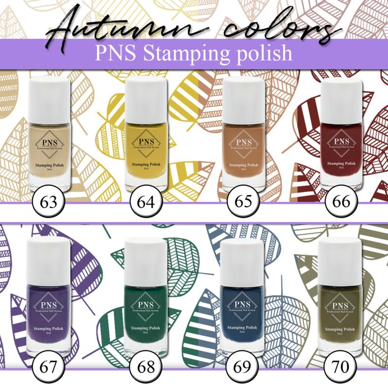 PNS Stamping Polish Autumn Colors 8 stuks nr 63 tm 70