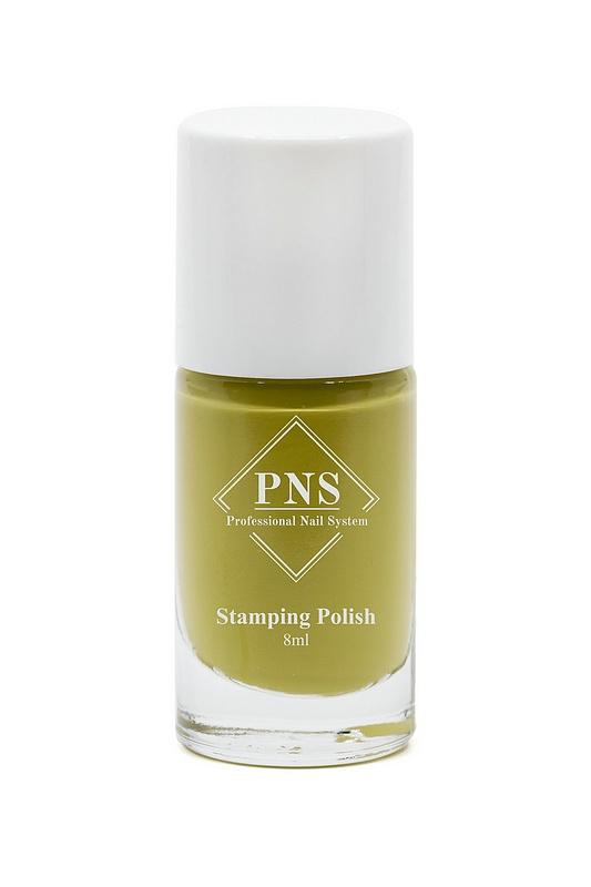 PNS Stamping Polish 19
