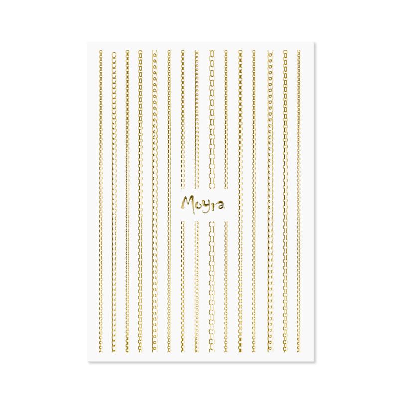 Moyra Nail Art Strips Chain No.01 Gold