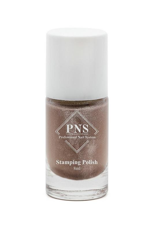PNS Stamping Polish 14