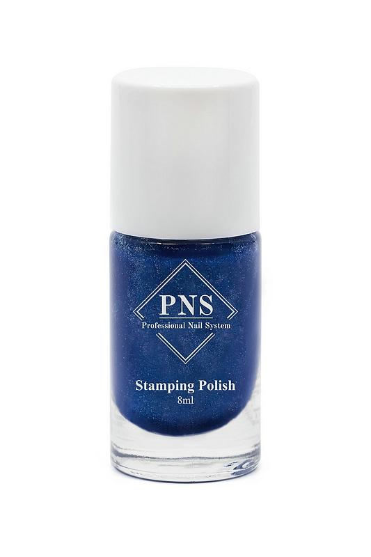 PNS Stamping Polish 09