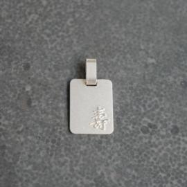 Zilveren graveerplaatje met Chinees teken 13 x 18 mm