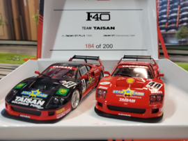 Ferrari F40 twin pack