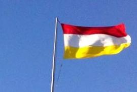Oeteldonkse vlag - 90x150cm (Normaal)