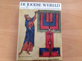 De Joodse Wereld - E. Kedourie