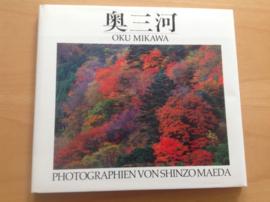 Photographien von Shinzo Maeda - O. Mikawa