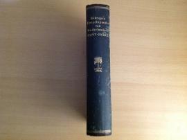 Beknopte encyclopaedie van Nederlandsch-Indië - T.J. Bezemer