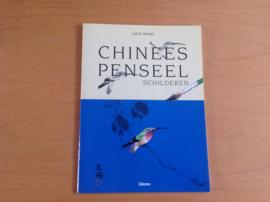 Chinees penseelschilderen - L. Wang