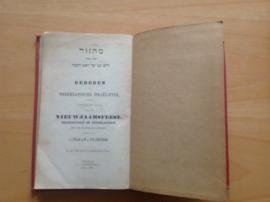 Gebeden der Nederlandsche Israëlieten.. - G.I. Polak / M.L. van Ameringen