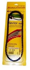 Malossi kevlar (6112779) Minarelli horizontaal / vertikaal