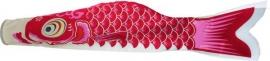 Wind-Koi Nobori rood (