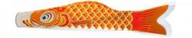 Wind-Koi Nobori oranje (