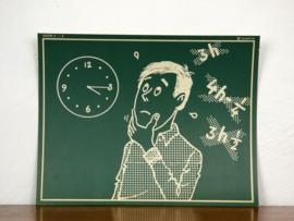 vintage schoolplaat Plantyn les 45