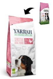 Yarrah hondenbrok sensitive kip & rijst
