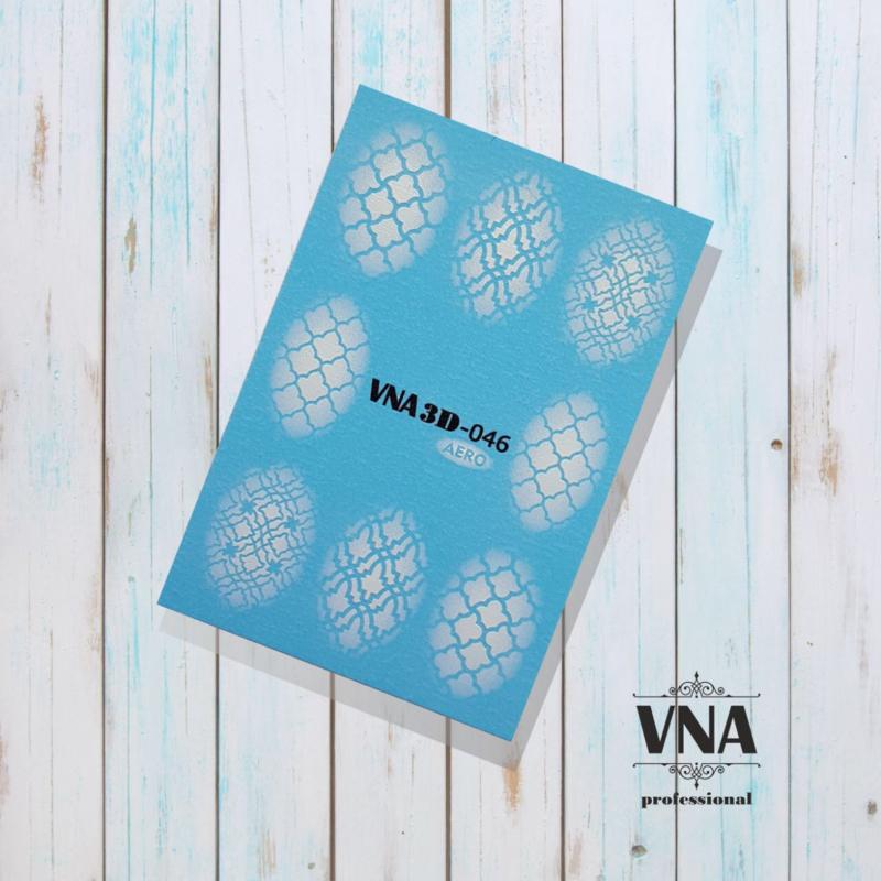 VNA 3D 046