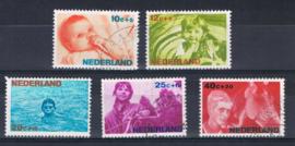 NEDERLAND 1966 NVPH 870-874 GEBRUIKT ++ L 565