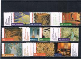 NEDERLAND 2001 NVPH 1974 ++ B 617