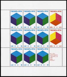 NEDERLAND 1970 NVPH SERIE 983 KINDERZEGELS