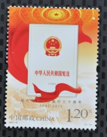 CHINA 2012 30 JAAR GRONDWET ++ H 247