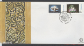 INDONESIË FDC SHP 1990-3