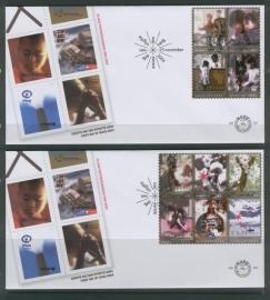 NEDERLAND NVPH FDC E507 KERSTMIS CHRISTMAS