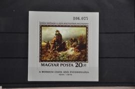 HONGARIJE 1977 MCHL BLOK 120A  ++ L 74