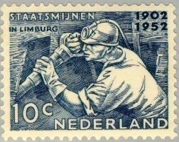 NEDERLAND 1952 NVPH SERIE 582