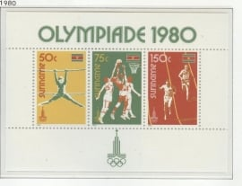 REP. SURINAME 1980 ZBL SERIE 215 OLYMPISCHE OLYMPICS MOSKOU