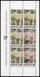 NEDERLAND 1984 NVPH SERIE 1320 KINDERZEGELS
