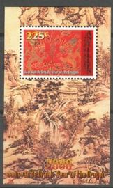 ANTILLEN 2000 NVPH SERIE 1307 CHINEES NIEUW JAAR
