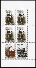 NEDERLAND 1974 NVPH SERIE 1063 KINDERZEGELS