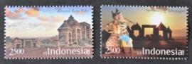 INDONESIË 2013 KEARTON RATU BOKO ++ H 005