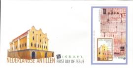 ANTILLEN 1998 FDC E291 A ISRAËL