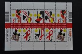 NEDERLAND 2010 NVPH V2770 ++ M1 109