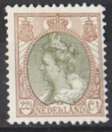 NEDERLAND 1900 NVPH 70 POSTFRIS ++ Q 272
