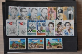 ARUBA 1996 COMPLEET POSTFRIS + N 142