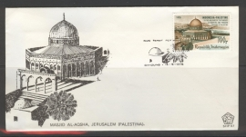 INDONESIË 1978 FDC 47