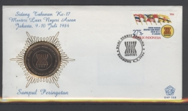 INDONESIË 1984 FDC 158 MET HERDENKINGSPENNING