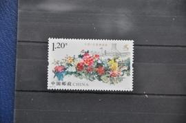 CHINA 2013 BLOEMEN FLOWERS ++ L 094