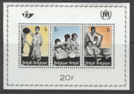 BELGIË BELGIQUE BLOK 43 POSTFRIS