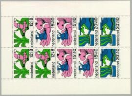 NEDERLAND 1968 NVPH SERIE 917 KINDERZEGELS