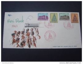 1963 FDC ZBL 408-11