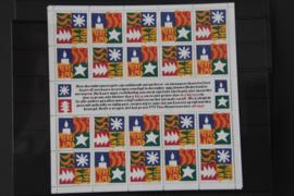 NEDERLAND 1994 NVPH V 1628 ++ D(A) 122