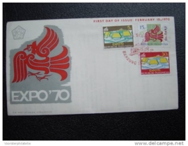 1970 FDC ZBL 672-74