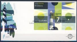 NEDERLAND NVPH FDC E606